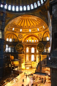 Ayasofya, which dwarfed all other buildings in Constantinople, reigned as the greatest church in Christendom until Constantinople fell when Mehmet the Conqueror took possession of it for Islam and immediately converted it into a mosque.